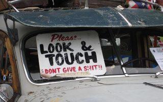 Uncommon Show Car Sign
