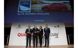 180206_Alfa_Romeo_Stelvio_Novita_Anno_2018_slider