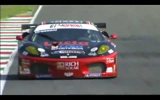 GTSPRINT - Mugello Race 1